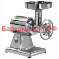 Мясорубки Fimar 22/TE 220V (no CE)+Stainless steel Unger System