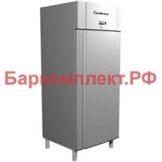 Шкафы комбинированные ПОЛЮС Carboma RF700