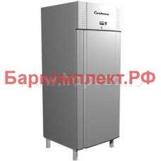 Шкафы низкотемпературные ПОЛЮС Carboma F700