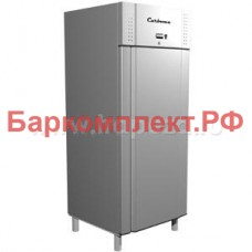 Шкафы среднетемпературные ПОЛЮС Carboma V700