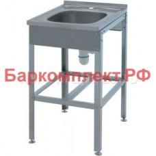 Ванны моечные рукомойники Атеси ВР-600