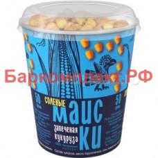 Готовый попкорн солённый и пикантный Горячие крендели 2701