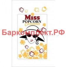 Зерно машрум карамель (шарик) Mr. POPCORN MsP