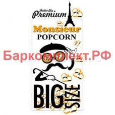 Зерно бабочка Monsieur Popcorn