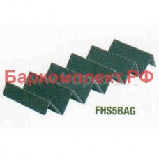 Хранение и раздача картофеля фри аксессуары Hatco FHS5BAG