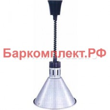 Подогревающие лампы и поверхности ламповые ENIGMA A033 Silver